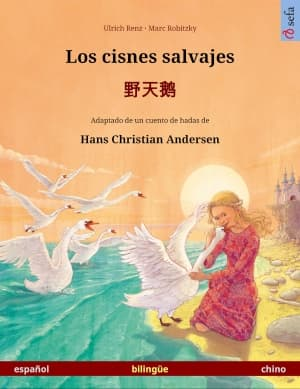 Wild Swans cover of Spanish-Chinese edition